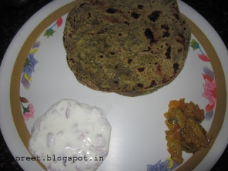 Pudina Parantha - Version 1