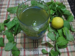 Lemon & Mint Juice