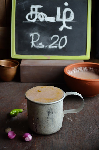 Ragi Koozh (Finger Millet Porridge) - Poor Man's Food